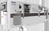 Kikko 70x100 (2017 MODEL)